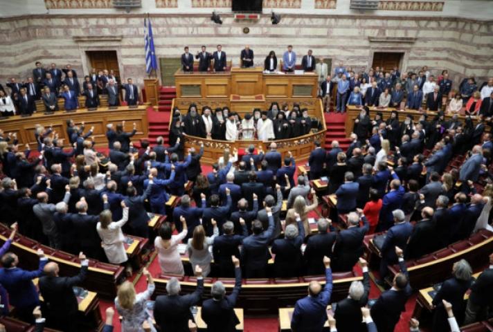 Ορκωμοσία νέας Βουλής: Πως ορκίστηκαν οι βουλευτές – Όλα όσα έγιναν