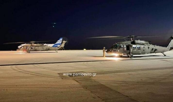 Αλεξανδρούπολη: Έφτασαν τα πρώτα από τα αμερικανικά ελικόπτερα που «αγχώνουν» την Τουρκία
