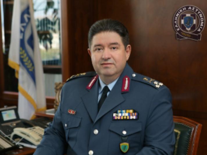 Nέος Αρχηγός της Ελληνικής Αστυνομίας ο Αντιστράτηγος Μιχαήλ Καραμαλάκης.