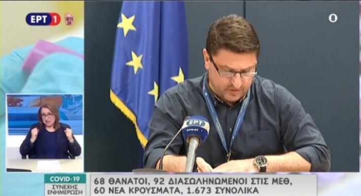 ΕΚΤΑΚΤΟ - Παρατείνεται η απαγόρευση κυκλοφορίας έως τις 27 Απριλίου - ΤΩΡΑ