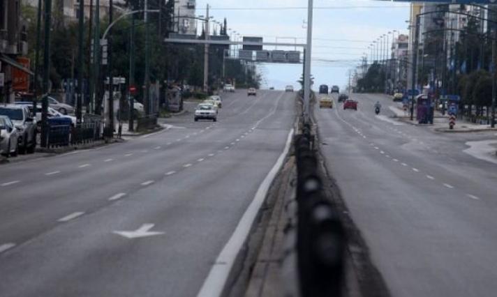 Εξετάζεται απαγόρευση κυκλοφορίας αυτοκινήτων βράδυ Ανάστασης και ανήμερα Πάσχα