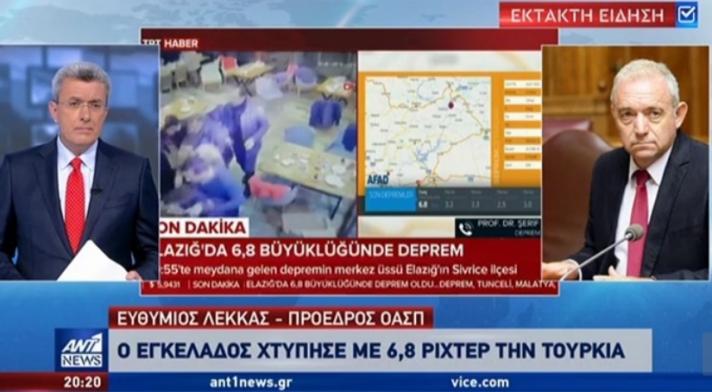 Τι λέει ο Ευθύμιος Λέκκας στον ΑΝΤ1 για τον σεισμό στην Τουρκία - ΒΙΝΤΕΟ