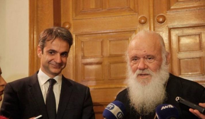 Συνάντηση Μητσοτάκη- Ιερώνυμου: Επί τάπητος τα εκκρεμή ζητήματα μεταξύ Κράτους - Εκκλησίας