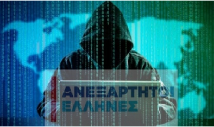 Anonymous Greece: Διαρρεύσαμε 1.500 προσωπικά δεδομένα των ΑΝΕΛ