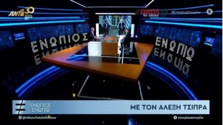 Πρώτη σε τηλεθέαση η εκπομπή «Ενώπιος Ενωπίω»