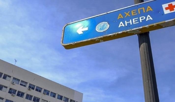 EKTAKTO-Κορονοϊός: Εξέπνευσε 57χρονη στο ΑΧΕΠΑ – Στους 103 οι νεκροί – ΤΩΡΑ