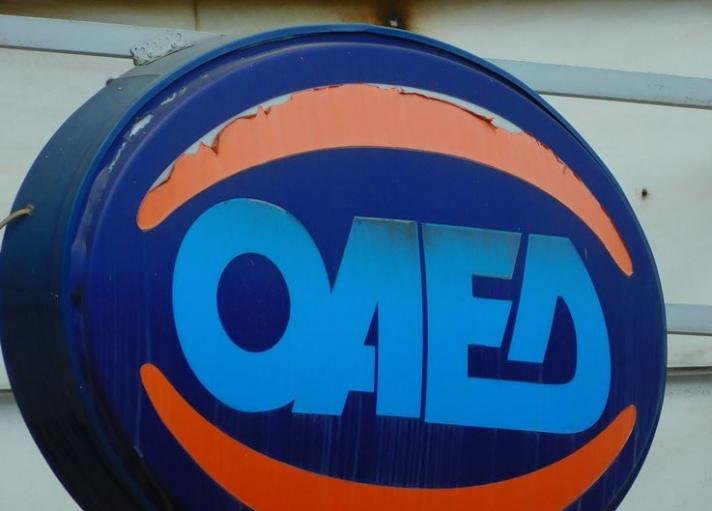 Οδηγός ηλεκτρονικών υπηρεσιών του ΟΑΕΔ