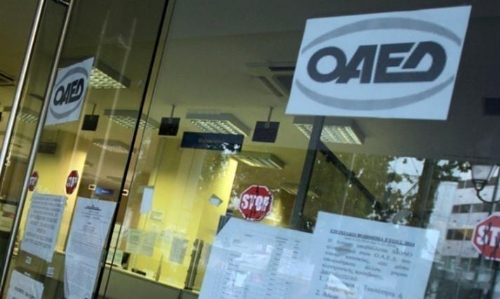 Ο ΟΑΕΔ πλήρωσε επιδόματα που έληξαν τον Ιανουάριο και Φεβρουάριο - Αύριο του Μαρτίου
