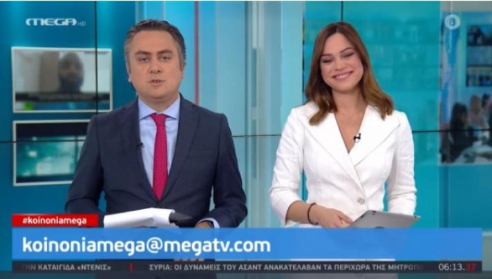 """Mega: Ξεκίνησε με την ενημερωτική εκπομπή """"Κοινωνία Ώρα Mega"""""""