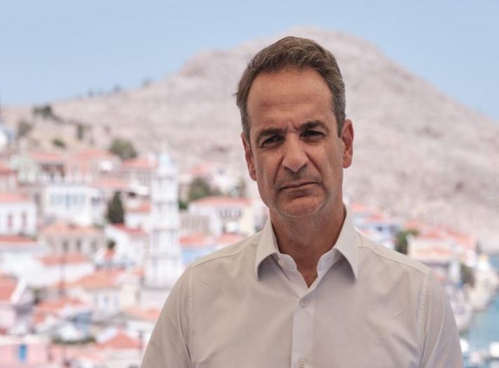 Διάγγελμα Μητσοτάκη σήμερα το απόγευμα για τις Τουρκικές προκλήσεις