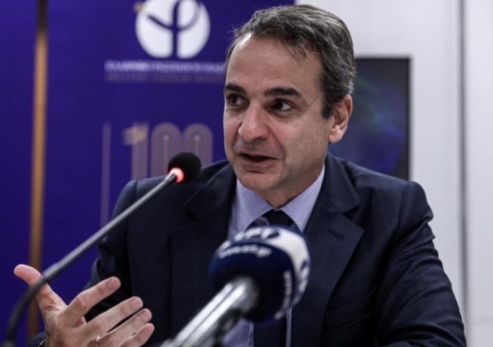 Κυριάκος Μητσοτάκης: Η Ελλάδα αλλάζει και διψά για εκσυγχρονισμό