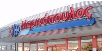 Ποιοι θέλουν τα 22 καταστήματα του Μαρινόπουλου