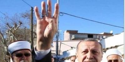 Τι σημαίνει ο χαιρετισμός του Ερντογάν με τα 4 υψωμένα δάχτυλα