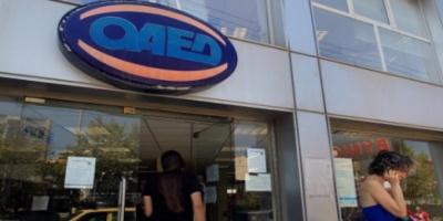 ΟΑΕΔ: Πρόγραμμα απασχόλησης 4.000 μακροχρόνια ανέργων στον τομέα της Υγείας