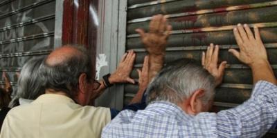Έρχονται επικουρικές 30 ευρώ με τον επανυπολογισμό του νόμου Κατρούγκαλου