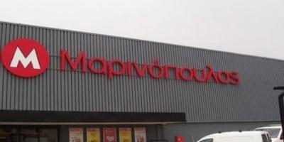 Μαρινόπουλος: Πτωχεύει στην Ελλάδα, αλλά αγόρασε εργοστάσιο στην Ισπανία!