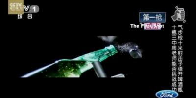 Απίστευτο: Ανοίγει μπουκάλια μπύρας με αεροβόλο τoυφέκι