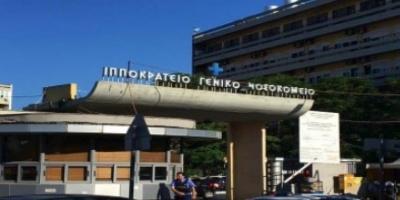 Στη ΜΕΘ του Ιπποκρατείου Θεσσαλονίκης νοσηλεύεται κοριτσάκι που καταπλακώθηκε από καγκελόπορτα