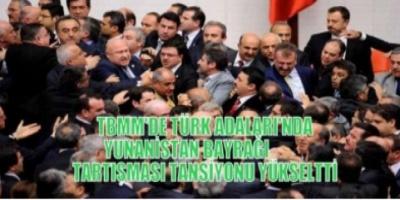 ΠΙΑΣΤΗΚΑΝ ΣΤΑ ΧΕΡΙΑ! Πανικός στην Τουρκική βουλή για τα Ελληνικά νησιά!