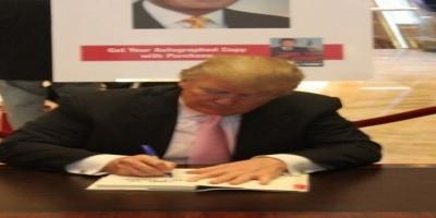 ΗΠΑ: O Τραμπ υπέγραψε το διάταγμα για άμεση κατάργηση του Obamacare