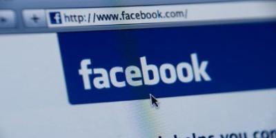 Τι δεν πρέπει να δημοσιεύσετε ποτέ στο Facebook