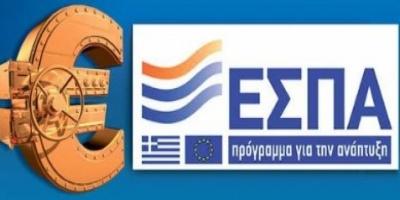 Από τα νησιά του Αιγαίου ξεκίνησαν οι πρώτες εντάξεις έργων του υπ. Πολιτισμού στο ΕΣΠΑ 2014-2020