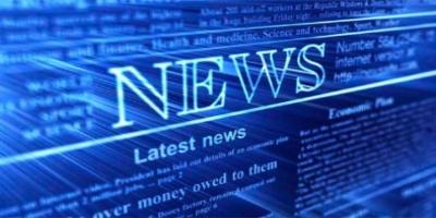 Έρευνα Reuters: Εμπιστεύεστε τις ειδήσεις; Τι έδειξε για την Ελλάδα;