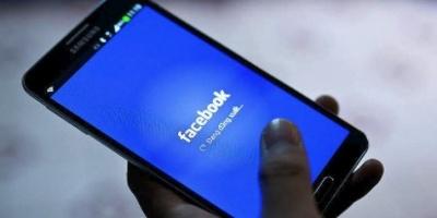 Η προπαγάνδα στα μέσα κοινωνικής δικτύωσης
