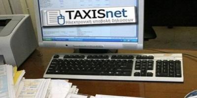 Πότε θα αρχίσουν να αναρτώνται τα εκκαθαριστικά ΕΝΦΙΑ στο TAXISnet