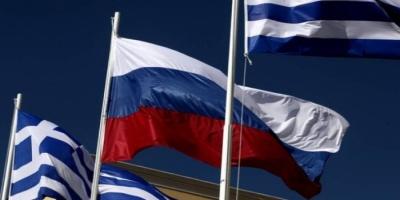 Συνέδριο για την Ευρασιατική Οικονομική Ένωση και τις σχέσεις με την Ελλάδα